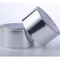Алюминиевая клейкая лента (1)
