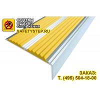 Алюминиевый антискользящий порог противоскольжения 68 мм/5,5 мм/22,5 мм