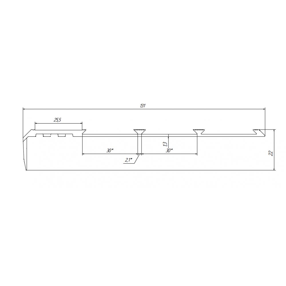 Алюминиевый антискользящий угол с тремя резиновыми вставками и пазом под ленту 131 мм/22 мм